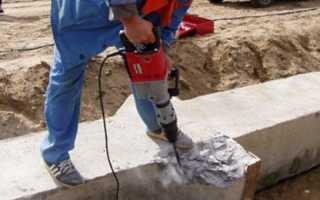 Инструкция как выполнить демонтаж фундамента