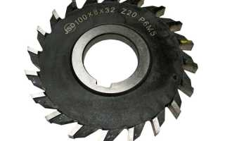 Особенности применения дисковых и отрезных фрез по металлу