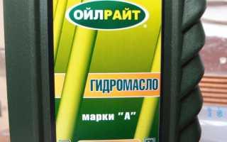 Масло для гидравлического домкрата бутылочного типа