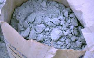Куда деть остатки бетона или цементного раствора?