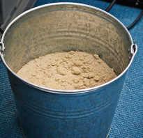 Сколько килограмм песка в 10 литровом ведре?