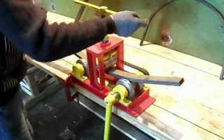Трубогиб или станок для проката профильной трубы своими руками
