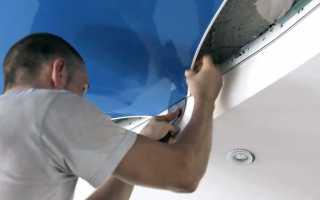 Как устанавливать натяжные потолки – пошаговое руководство
