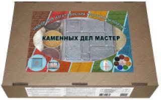 Формы и оборудование для производства тротуарной плитки