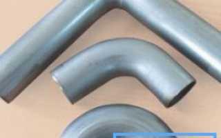 Изгиб трубы: все особенности технологического процесса