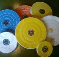 Войлочные круги для полировки – выбираем и применяем материалы