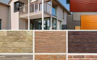 Фиброцементные панели для наружной отделки фасадов