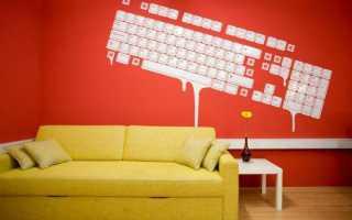 Как нарисовать узоры на стенах своими руками