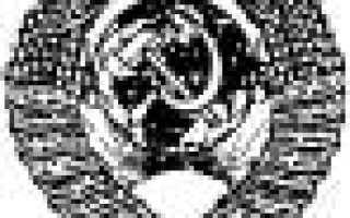 ГОСТ 10178-85 «Портландцемент и шлакопортландцемент. Технические условия»