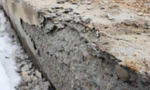 разрушается бетонная площадка как остановить процесс?