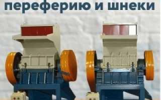 Хотите купить станок по переработке пластика в Москве?