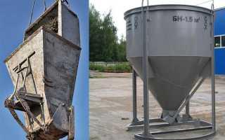 Туфля для заливки бетона – предназначение и главные особенности
