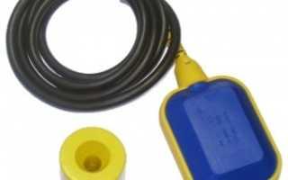 Поплавковые выключатели для насосов: назначение, устройство, принципы работы