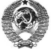 ГОСТ 25192-2012. Бетоны. Классификация и общие технические требования