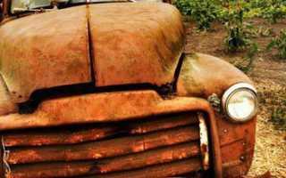 Для чего автомобилю антикоррозийная обработка?