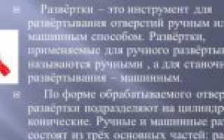 Магнитный сверлильный станок Энкор Корвет 441 (94410)