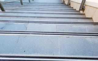 Противоскользящие грязезащитные накладки на ступени