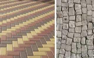 Что лучше, брусчатка или тротуарная плитка?
