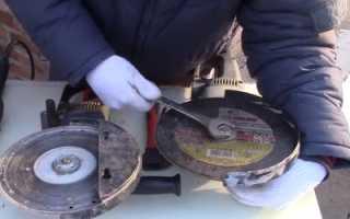Неправильно установил диск на болгарку и пилил 2 года