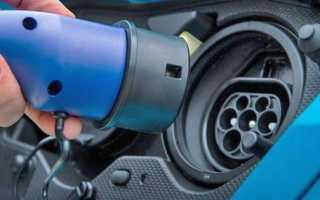 Как правильно зарядить электромобиль вдомашних условиях