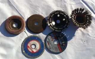 Какие существуют диски для болгарки по металлу