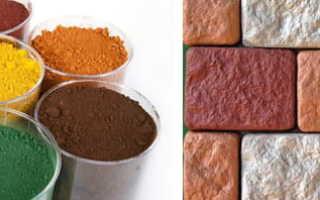 Зачем нужен черный пигмент для бетона?
