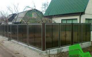 Делаем забор из поликарбоната на металлическом каркасе