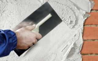 Как правильно оштукатурить кирпичную стену?