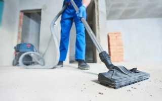 Строительные пылесосы для мусора и пыли: как выбрать лучший