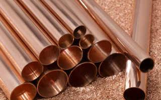 Отопление из медных труб: эффективность без компромиссов