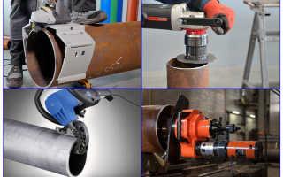 Торцеватель для металлических труб: виды, применение, функционал