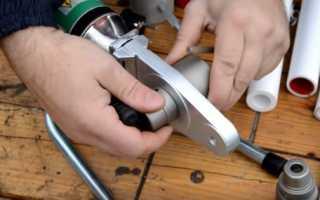 Как правильно паять пластиковые трубы для водопровода
