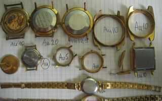 Золочение часов всех видов (наручных, настенных, напольных и т.д.)