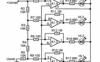 Индикатор уровня напряжения аккумулятора на светодиодах и ОУ LM339