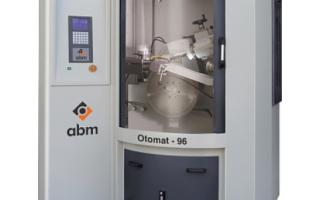Автоматический станок с ЧПУ для заточки дисковых пил