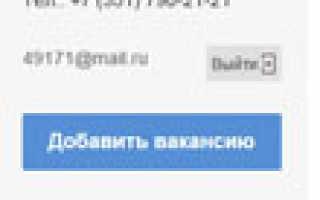 Работа: вальцовщик холодного металла в России, 10855 вакансий