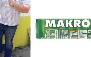 Пена-цемент Макрофлекс (Makroflex): характеристики, использование