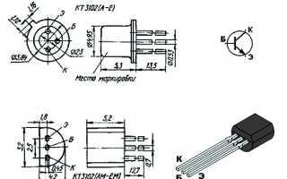 Транзистор КТ3102: КТ3102А, КТ3102Б, КТ3102В, КТ3102Г, КТ3102Д, КТ3102Е