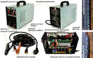 Сварка элементов отопления: изготовление котла, регистров и гребенки