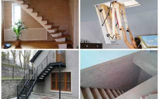 Ширина лестницы в частном доме: оптимальные и минимальные размеры