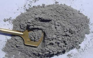 Глиноземистый цемент, его разновидности, состав и применение