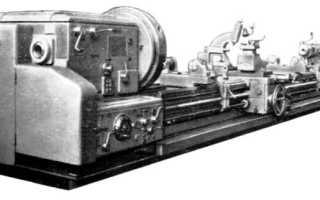 Токарно-винторезный станок 1Н65 (ДИП-500, 165, 1М65)