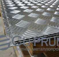 Лист алюминиевый рифленый 2х1200х3000 АМГ2НР «Квинтет» купить в Москве