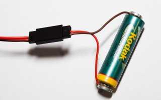 Как зарядить пальчиковую батарейку в домашних условиях?