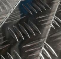 Какой вес у рифленого алюминиевого листа квинтет?