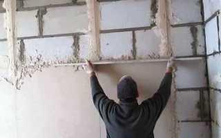Как выровнять стены: инструкция для новичков