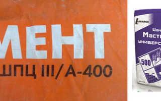 Марки цемента, их назначение и область применения