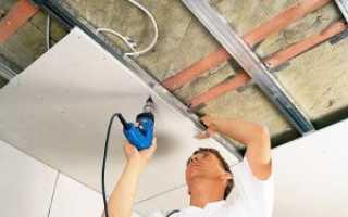 Устройство подвесного потолка из гипсокартона своими руками