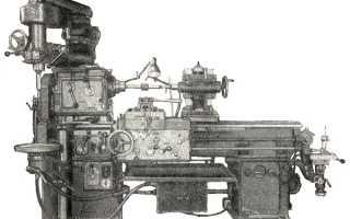 Станки — Токарные станки — Токарные комбинированные станки