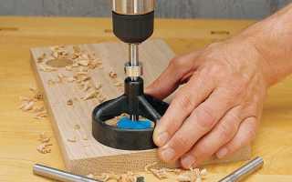 Практичный инструмент для несквозного сверления древесины